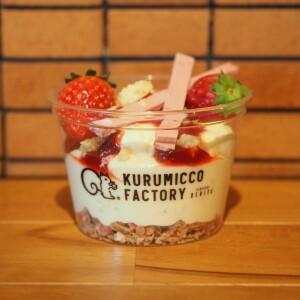 """[2月限定]Kamakura Beniya Kurumicco Factory""""草莓的kupu"""""""