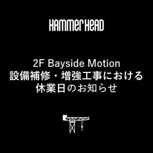 Bayside Motion設施修理・加強工程的停業日的通知