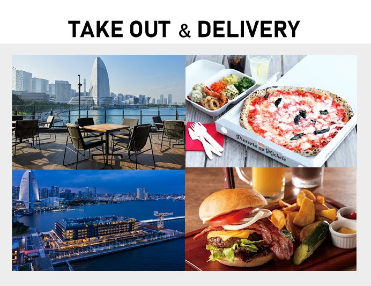 Information for takeout ・ delivery
