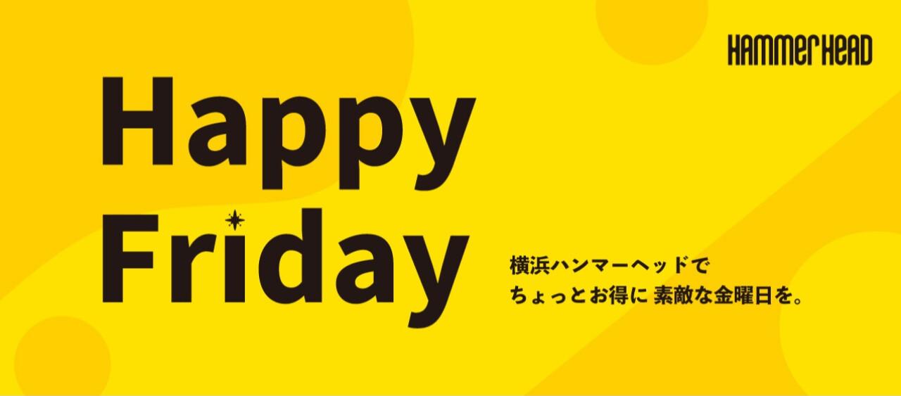 ★Happy Friday★