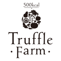 ・500kcal ・ Truffle Farm