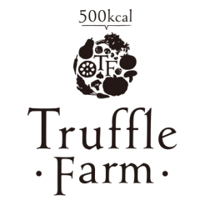 ・500kcal・Truffle Farm