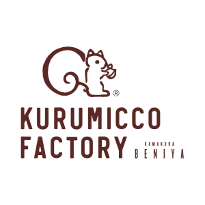 鎌倉紅谷 Kurumicco Factory